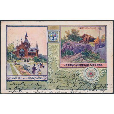 Privatpostkarte 1898