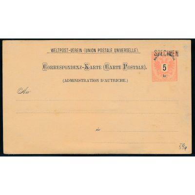 Specimen 1883
