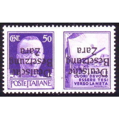 Zara, Mi 20 III K