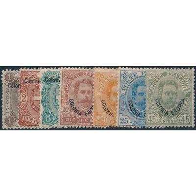 Eritrea, Uni 12-18