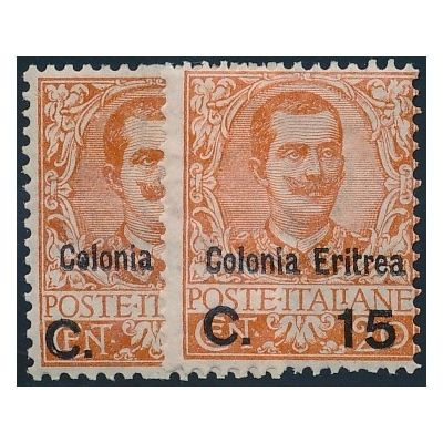 Eritrea, Uni 30
