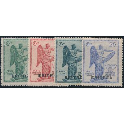 Eritrea, Uni 50-53