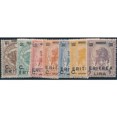 Eritrea, Uni 54-60
