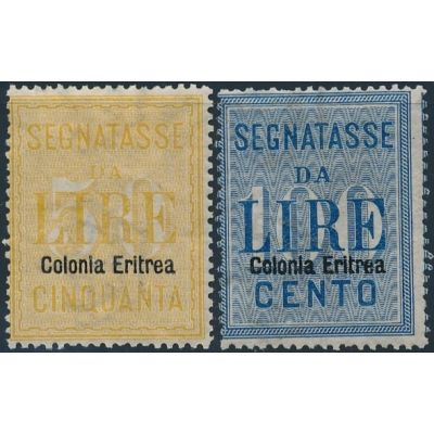 Eritrea, Uni 12-13