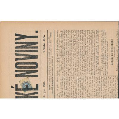 Urkunden-Stempelmarke