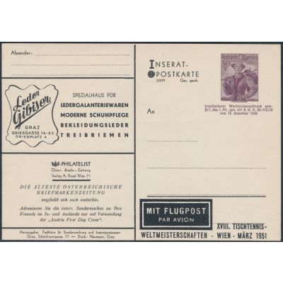 Inserat-Postkarte 1950