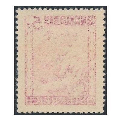 ANK 740 Abklatsch