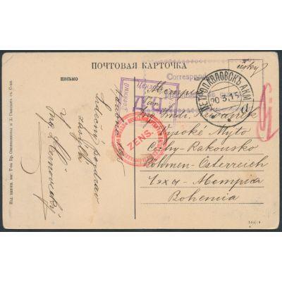 Kriegsgefangenenpost Petropawlowsk