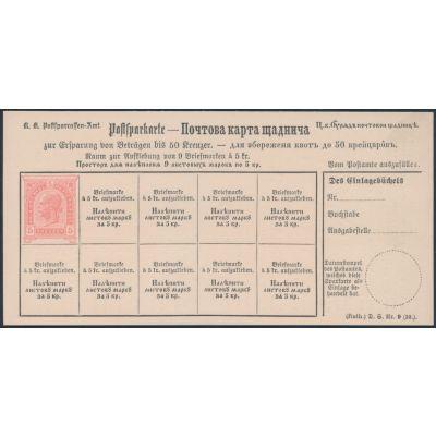Postsparkarte 1890 ruthenisch