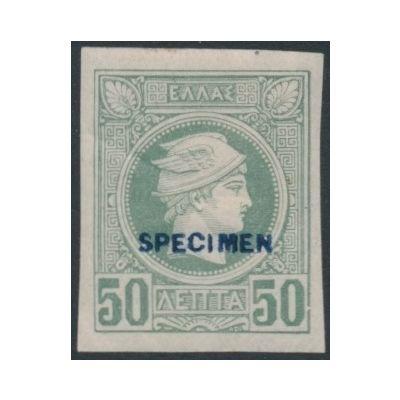 Mi 74 Specimen