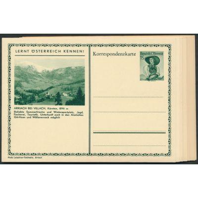 Mi P 345, 17. Auflage