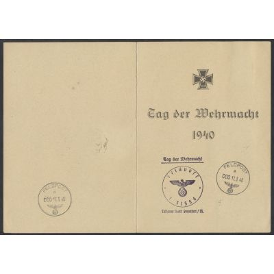Rommel-Gedenkblatt