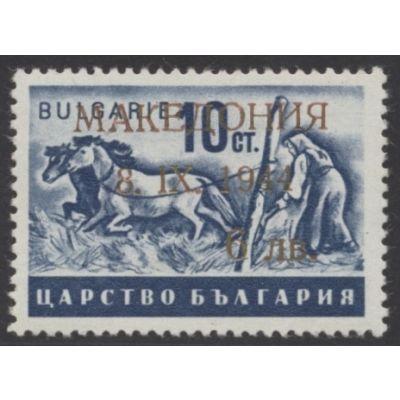 Mazedonien, Mi 3 F II