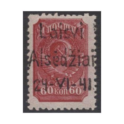 Litauen Alsedschen, Mi 8