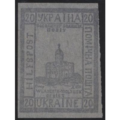 Ukraine, Hilfspostmarke