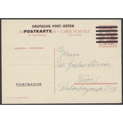 Formularaufbrauch 1941